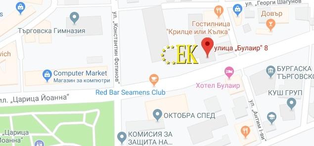 "гр.Бургас , ул. ""Булаир"" №8"